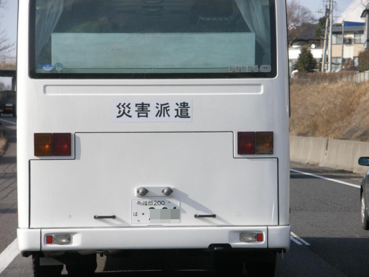 P3262802