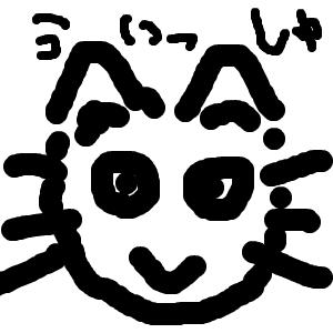 Cocolog_oekaki_2012_01_19_06_59