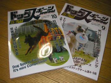 20061019_005