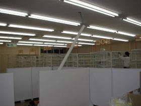 20061114kaisou_003