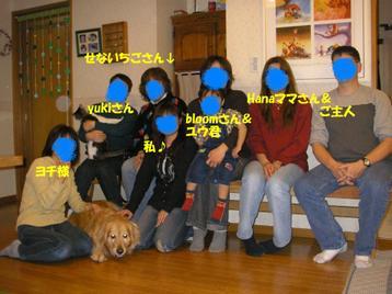 200731112_006s