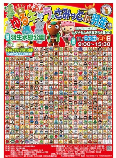 Poster_mini_2